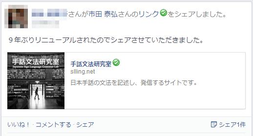 OGP_FB_share
